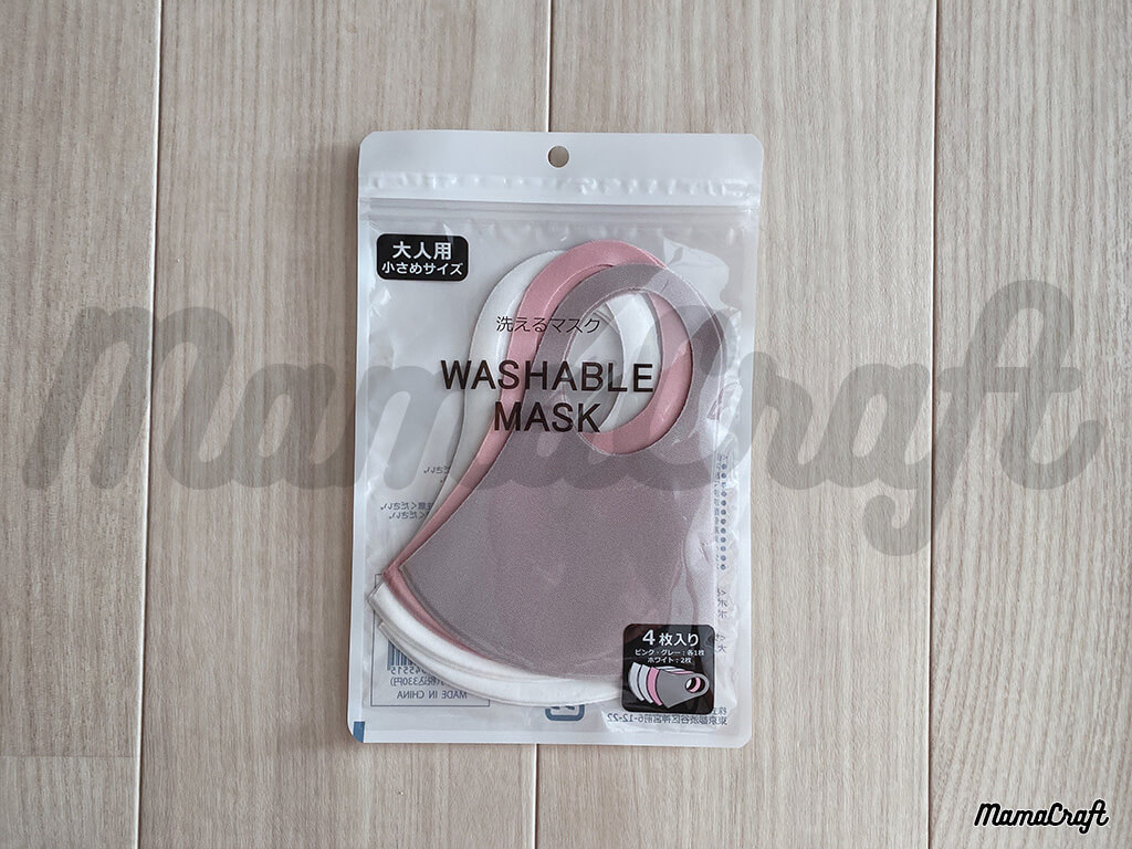 3COINSがネット通販を開始!洗えるマスク4枚入小さめ