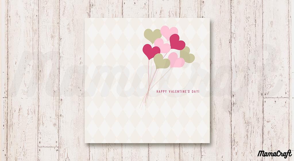 【バレンタイン】DLしてメッセージ画像を作ろう!ピンクバージョン