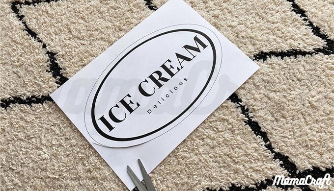アイスクリーム屋さんごっこに使える素材③看板
