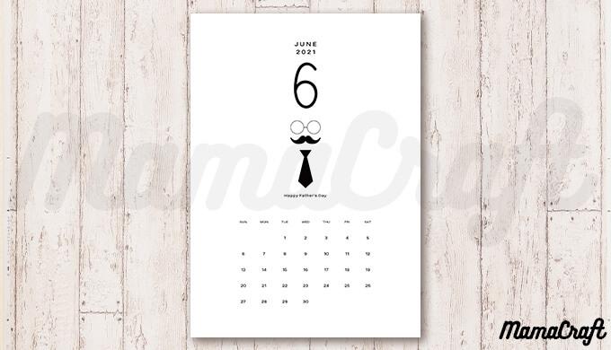 印刷して飾ろう!シンプルな父の日カレンダー