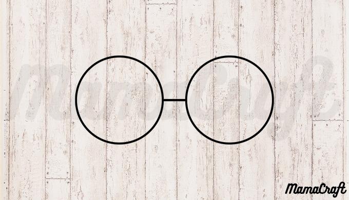 父の日の画像加工の素材①メガネ