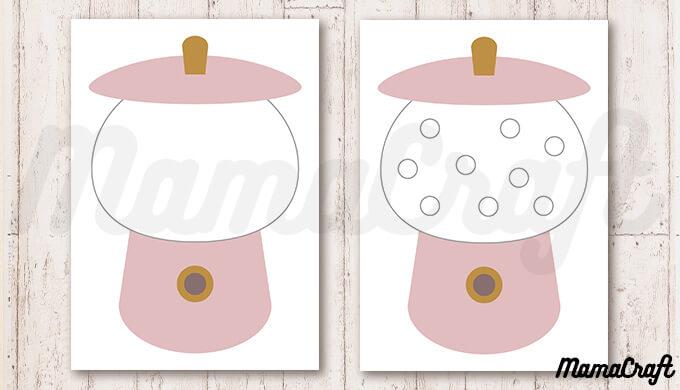 シール貼りなどのいろいろなあそびに使えるキャンディーポットのフリー素材ピンク色