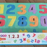 【セリア】おふろでパズル|対象年齢6歳以上